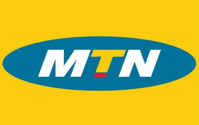 MTN combo bundles