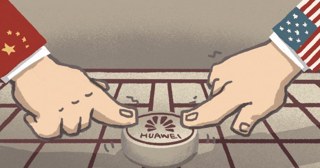 US Huawei